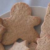 Recette Biscuits de Noël facile