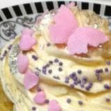 Recette cupcakes citron glacage lemon curd
